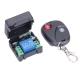 Дистанционное радиоуправление нагрузкой с брелком + корпус для модуля, частотой управления 433мГц,  реле 10А 220В, питание 12В