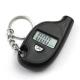 Брелок - цифровой манометр 5-150 PSI для измерения давления в шинах легковых авто