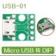 Переходник MicroUSB - DIP 5pin