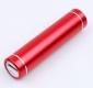 Зарядное устройство - брелок для смартфонов. USB 5В 1А на аккумуляторе типа 18650, красный