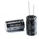 Конденсатор электролитический 4700 мкФ 35 В 18*32мм ECAP
