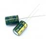 Конденсатор электролитический 470 мкФ 25 В 8*14мм ECAP