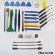 Набор инструментов 29 предметов для ремонта смартфонов, Iphone, часов, компьютеров