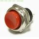 Кнопка PBS-26B OFF-(ON) красная