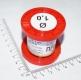 Припой ПОССу 30-0,5 проволока Ø 1мм , 50гр. (с канифолью, олова 29-31%, свинец 71-69%)