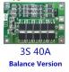 Контроллер заряда разряда PCM BMS 3S max 40A 12В для 3 Li-Ion аккумуляторов с балансиром