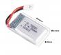Литий-полимерный аккумулятор 3,7В  082030 802030 300 mA/h (устройства: Bluetooth, MP3, MP4)