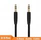 Кабель аудио соединительный Jack 3,5мм (стерео) вилка - Jack 3,5мм (стерео) вилка, 3-pin, 2м, тканевая оплетка, черный