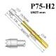 Пружинный контакт-зонд P75-H2, (16.50мм, диаметр 1.02мм, давление пружины 100г)