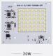 Светодиодная сборка 20W белый цвет (6000-6500K, 1950 lm, 220-240В AC)