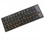 Русская наклейка на клавиатуру, самоклейка ПВХ (для клавиатур и ноутбуков 10