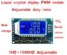 Генератор сигналов PWM регулируемый, с LCD дисплеем, 1Гц-150КГц, питание 3,3В-30В