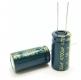 Конденсатор электролитический 4700 мкФ 16 В 13*25мм JCCON Low Esr