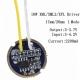 Драйвер для фонарика 5-mode 3.0В - 4.2В выход 3.0В - 3.7В 2.2А LED Driver диаметр подложки 17мм для светодиодов P7, XML-T5, XML-T6,  XML2, XPL