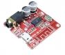 Универсальный Bluetooth 4.1 ресивер XY-BT-MINI, MP3 декодер, аудио bluetooth приемник, питание microUSB 3.7В - 5.0В, выход AUX 3.5мм