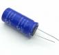 Супер конденсатор (ионистор) 60 Фарад 2.7 В (60000000 мкФ) 60F2.7V Maxwell 2.7V60F