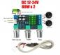 Компактный готовый стерео усилитель класса D на TPA3116D2 2 х 80Вт, 12-24В с регулировкой громкости и тембра