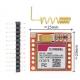 SIM800L компактный GSM/GPRS модуль со встроенной антенной, 900, 1800, 1900 МГц